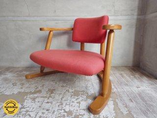 無限工房 かに座 膝が楽なバリアフリーチェア 椅子 ローチェア レッド 光野有次 ♪