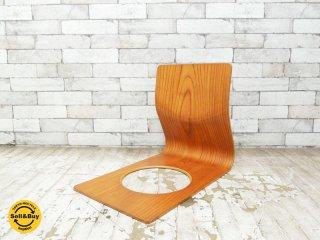 天童木工 TENDO 座椅子 プライウッド 藤森健次 ケヤキ A  ●