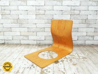 天童木工 TENDO 座椅子 プライウッド 藤森健次 ケヤキ B ●