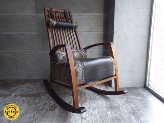 BC工房 くつろぎきらきら椅子ゆらゆらロッキングチェア♪