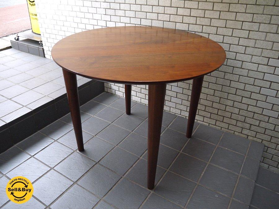 リサイクル ダイニングテーブル