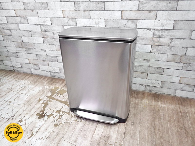 シンプルヒューマン simplehuman レクタンギュラーカン 2コンパートメント ポケット付 ステンレス 46L ゴミ箱 ダストボックス ●