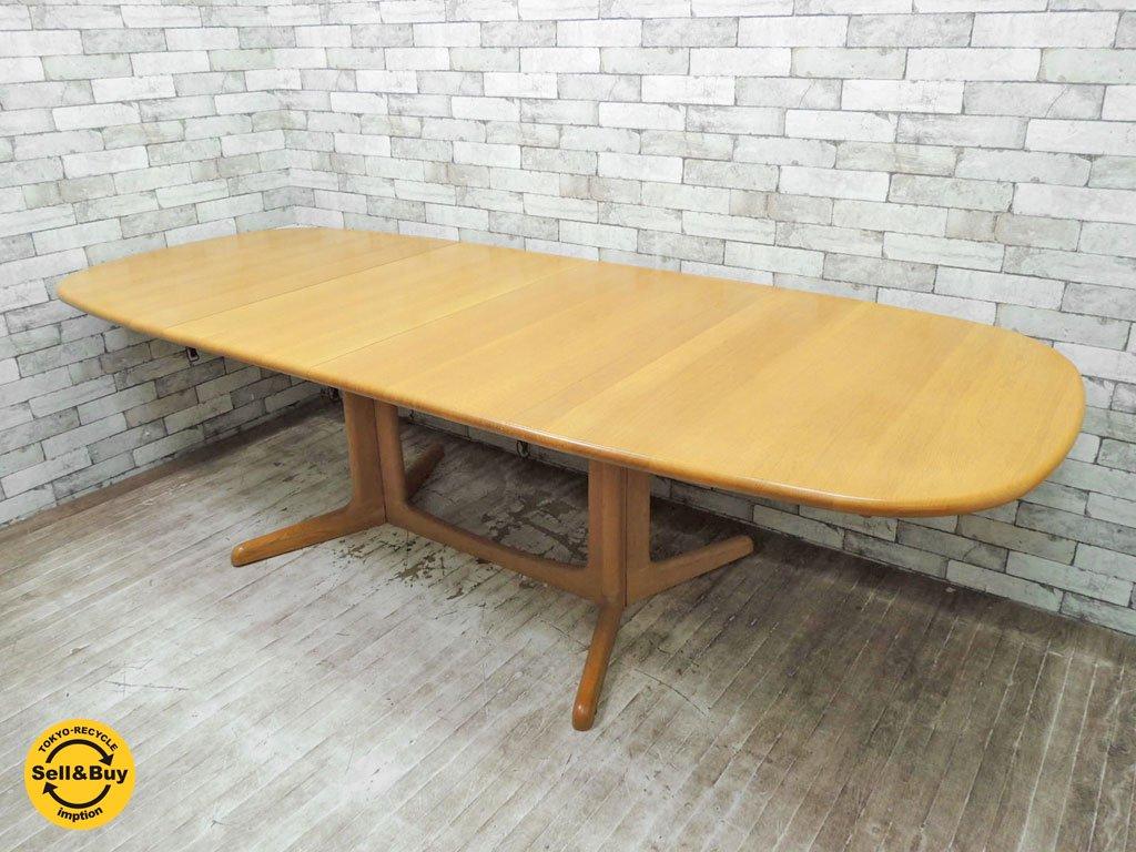グドメ GUDME オーク材 EXダイニングテーブル 伸長式 W160〜258cm デンマーク ビンテージ 北欧家具 ★