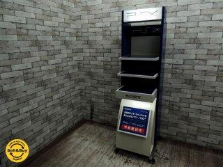 ソニー SONY プレイステーション PSX 当時物 店頭ディスプレイ什器 店舗什器 販促物 テレビゲーム ●