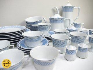フッチェンロイター HUTSCHENREUTHER エステール Estelle テーブルウェア 食器 セット ●