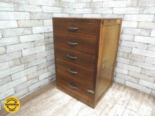 ジャパンビンテージ 木製 5段チェスト デスク袖 タンス レトロ家具 古家具 和家具 クラフト ●