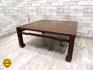 唐木家具 無垢材 座卓 角座卓 ローテーブル W75cm 和家具 古家具 伝統工芸 銘木家具 ●