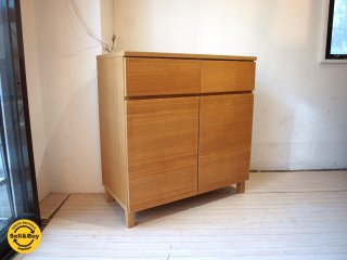 無印良品 MUJI 廃盤 タモ材 キャビネット木製収納 コンパクトなサイドボードにも 美品 ★