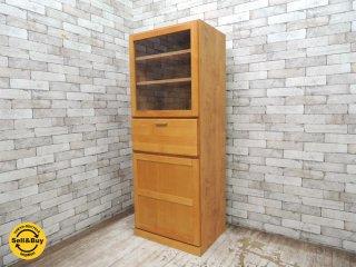モモナチュラル momo natural ビボ VIBO スリム食器棚 カップボード アルダー材 ●