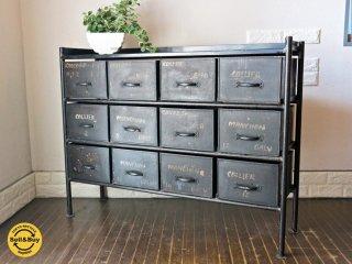 journal standard Furniture ジャーナルスタンダードファニチャー 現行 GUIDEL ギデル 12 ドロワーズ チェスト ◎