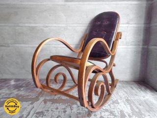 ベントウッド ロッキングチェア 曲木 パッチワーク 曲木椅子 ♪