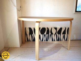 アルテック Artek アルヴァ アアルト haluta別注 テーブル95 Table 95 バーチ材 リノリウム ブラウン Alvar Aalto 半円テーブル ★