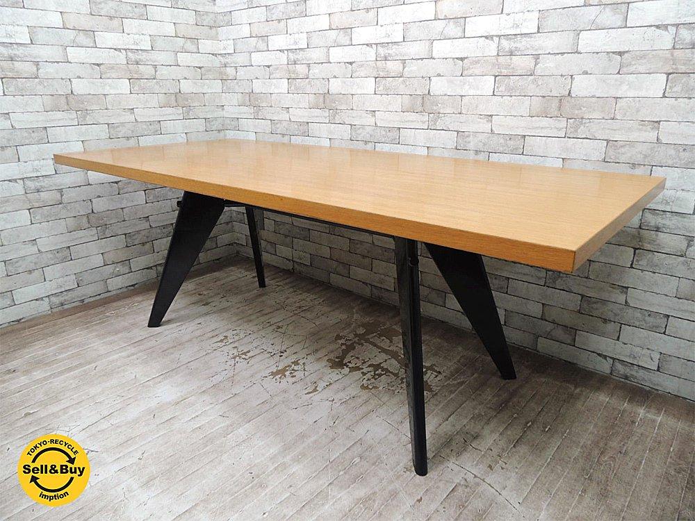 ヴィトラ vitra EMテーブル EM Table wood ジャン・プルーヴェ Jean Prouve W200cm ダイニングテーブル オーク材 ●