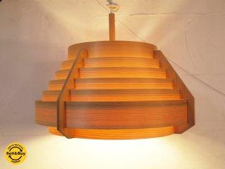 ヤマギワ yamagiwa ヤコブソンランプ JAKOBSSON LAMP ペンダントランプ 3灯 アウネ・ヤコブソン 北欧  ★