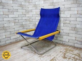 ニーチェア エックス Nychair X ブルー 新居 猛 フォールディングチェア 折畳み椅子 ●