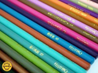 フェリシモ FELISSIMO 500色の色えんぴつ 色鉛筆 474本 ●