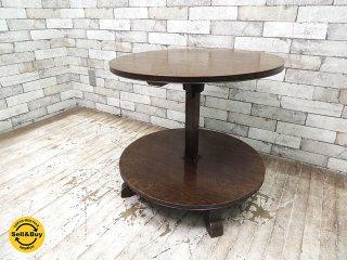 ロイズアンティークス Lloyd's Antiques オーク材 ラウンド サイドテーブル ランプテーブル 花台 木味 クラフト UK ビンテージ ●