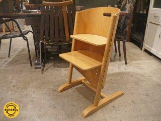モイジ MOIZI モイジチェア1 ベビー チャイルドチェア 子供椅子 ブナ材 ドイツ ■