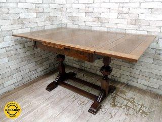 UKアンティーク オーク材 ドローリーフテーブル EXテーブル  W91〜151.4cm 英国家具 ビンテージ A ●