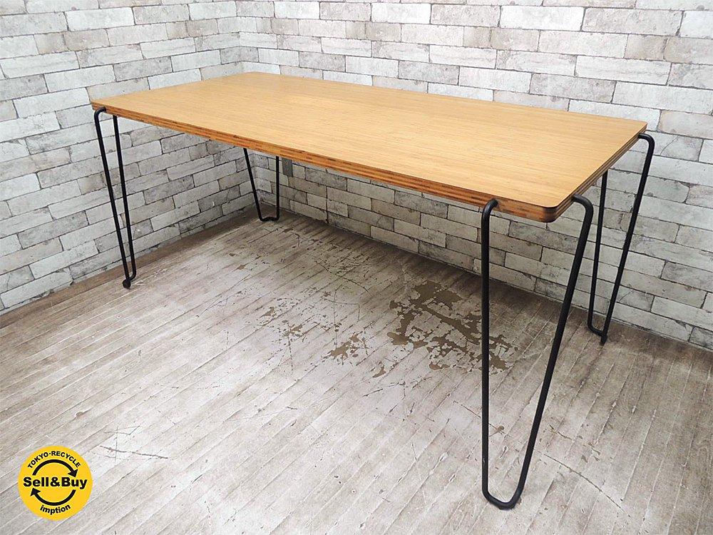 フレデリシア FREDERICIA Slim Jim ダイニングテーブル Roland Graf バンブー天板 スチールレッグ W170cm デンマーク 北欧家具 ●