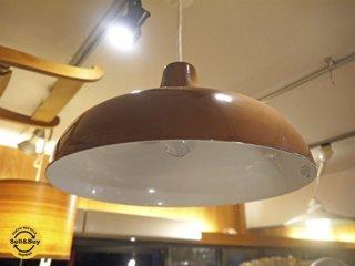 イデー IDEE クルランプ KULU LAMP ペンダントライト ブラウン ホーロー ■