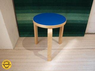アルテック artek スツール60 stool60 3本脚 アルヴァ アアルト プライマリーカラー 希少ブルー 2009年 ★