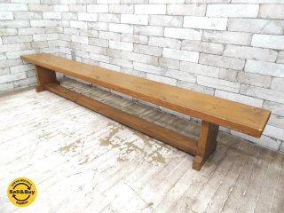 ビンテージ 無垢材 ロングベンチ 長椅子 コーヒーテーブル W200cm 古材 クラフト カントリー 木味 ●