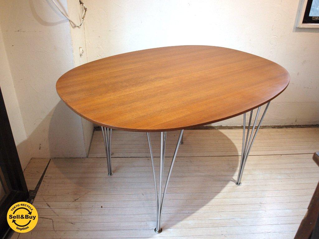 フリッツハンセン Fritz Hansen ビンテージ スーパー楕円 Bテーブル vintage B Table ピート ハイン ブルーノマットソン ★