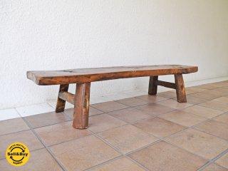総無垢欅古材 ビンテージ ベンチ ハンドメイド ケヤキ材 一枚板 長椅子 飾台 古家具 和家具 店舗什器 ◇