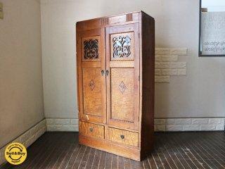 ジャパンヴィンテージ Japan Vintage ミニキャビネット 収納棚 古材 飾り棚 引出し付き ◎
