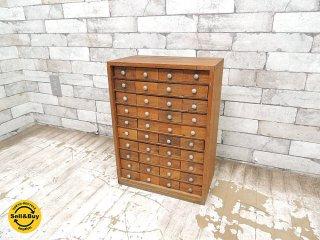 ジャパンビンテージ 木製 薬棚 小引き出し 抽斗40杯 チェスト レトロ家具 古家具 和家具 ●