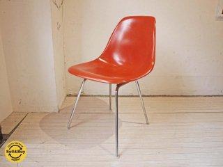 ハーマンミラー Herman Miller サイドシェルチェア Side shell chair イームズ Hベース FRP製 オレンジ ★