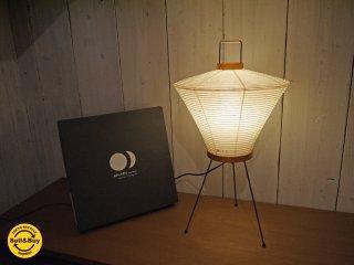 ヤマギワ yamagiwa イサムノグチ Isamu Noguchi アカリ AKARI フロアランプ スタンドライト 5A 和紙照明 ■