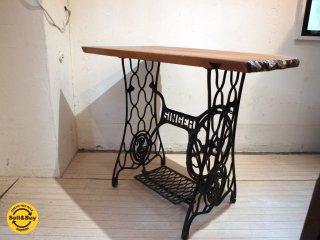 ライブエッジ × ビンテージシンガーミシン脚 テーブル デスク 耳付一枚板 SINGER sewing machine 工業系 カフェテーブル ★