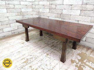 岩谷堂箪笥 折畳座卓 二月堂 拭漆塗り 欅 伝統工芸 和家具 卓袱台 座卓 テーブル W90cm ●