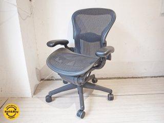 ハーマンミラー HermanMiller アーロンチェア Aeron Chair ランバーサポート Aサイズ グラファイトベース オフィスチェア デスクチェア ★