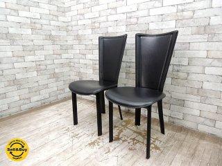 IDC大塚家具 IDC OTSUKA レザーダイニングチェア Leather dining chair 2脚セット ブラック 再生革 ★