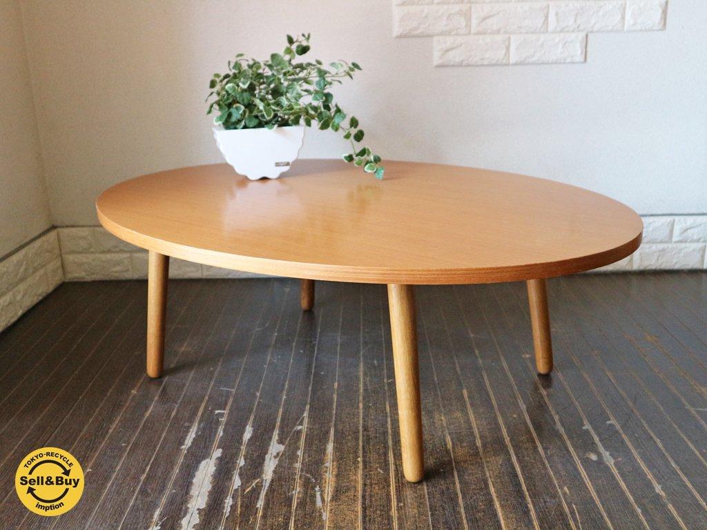ウニコ unico アルベロ ALBERO オーバル センターテーブル チーク材 コーヒー テーブル ◎