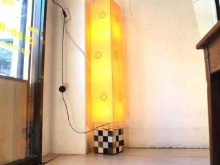 北欧デザイン ファブリック フロアライト フロアスタンド ハラコベース 3灯 間接照明 マーブルデュモンド Meubles Du Monde 取扱 ★