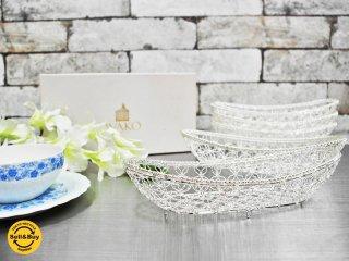 銀座和光 WAKO おしぼりトレー シルバープレイト 5個セット かご編み 箱付●