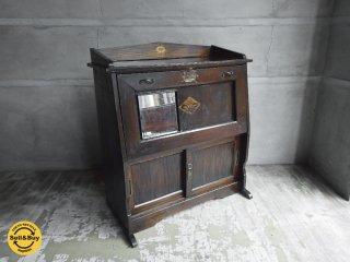 古い木味 象嵌 ビューローデスク ミニドレッサー 帳場机 ♪