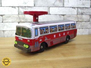 ビンテージ 東名急行 ブリキのバス ●