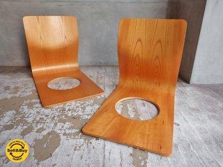 天童木工 TENDO 座椅子 ケヤキ プライウッド 2脚セット 藤森健次 B ♪