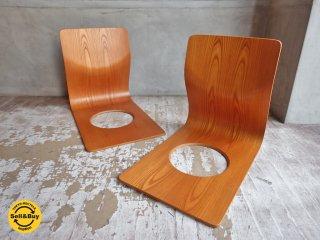 天童木工 TENDO 座椅子 ケヤキ プライウッド 2脚セット 藤森健次 C ♪