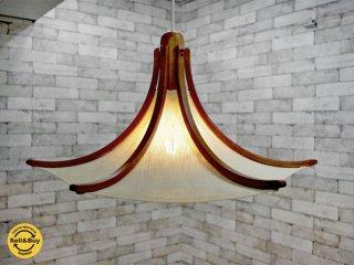 ドムス DOMUS フロリス FLORIS 木製ペンダントライト チーク材 × タッサー生地 ドイツ ●