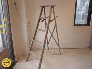 UKアンティーク 木製 ペインテッド ステップラダー 脚立 ビンテージ 店舗什器 ディスプレイ カントリー 英国★