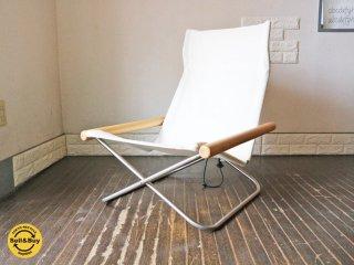 ニーチェア Nychair X  アイボリー 折畳み椅子 新居猛 デザイン◎