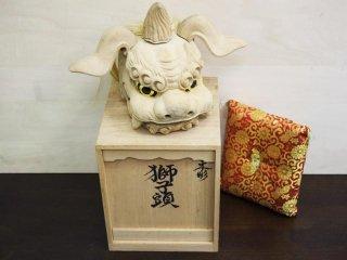 井波彫刻  野村光雄 木彫り 獅子頭 元箱付 ●