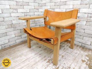 フレデリシア FREDERICIA スパニッシュチェア The Spanish Chair ビンテージ ボーエ・モーエンセン Borge Mogensen デンマーク ●