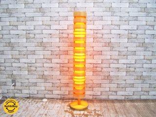 ヤマギワ yamagiwa ヤコブソンランプ  JAKOBSSON LAMP フロアランプ スタンドライト S7249 ●